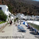 images/Gallery/Loutro/Loutro_04.jpg