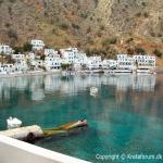 images/Gallery/Loutro/Loutro_09.jpg