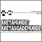 Kretasgadehunde.dk støtter gadehunde på Kreta
